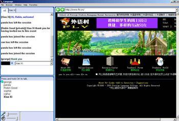 onlineeventroom.jpg