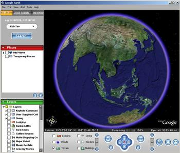 screenshot Google Earth 6.1 2012 Plus 1