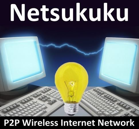 alternative_p2p_wireless_internet_network_24230564_23595027_size485.jpg