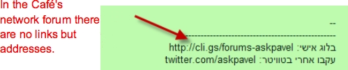 tracking_external_links_help_improve_website_traffic_themarker_cafe_forum.jpg